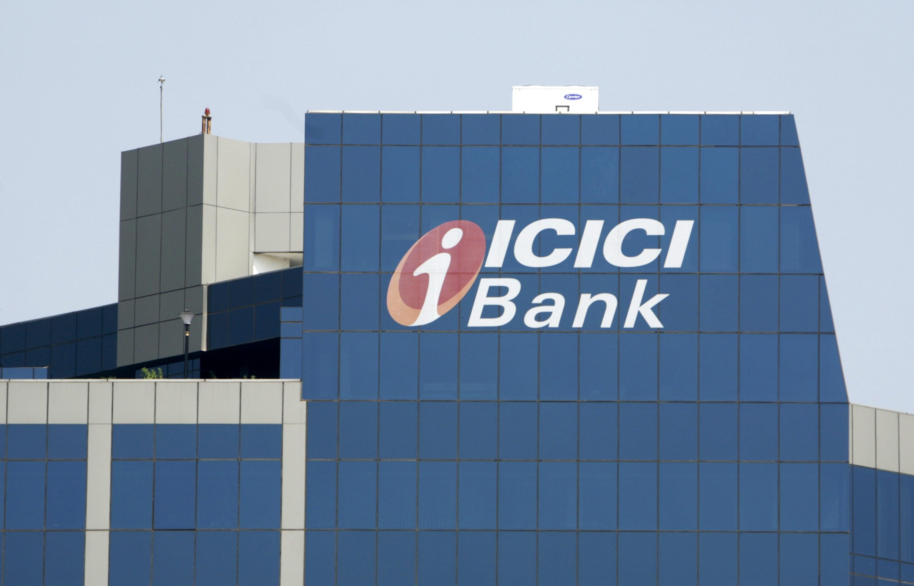 Icici 39 s bor buy value for money business standard news - Standard bank head office contact details ...