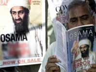 Osama bin Laden, former Al Qaeda chief