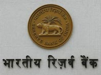 RBI likely to raise repo rates: Economist Intelligence Unit